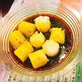 魚蓉燒賣(辣)